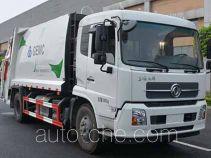 高漠牌GSK5161ZYS5型压缩式垃圾车