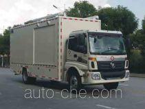 Granton GTQ5120XYL medical vehicle