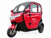 Guowei GW125ZK-2 passenger tricycle