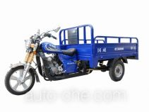 Guowei GW150ZH-A cargo moto three-wheeler