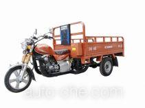 Guowei GW175ZH-A cargo moto three-wheeler