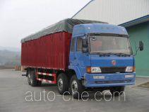 Jianghuan GXQ5241PXYMTHB автофургон с тентованным верхом
