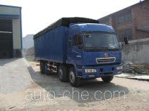 Jianghuan GXQ5242PXYMB soft top box van truck