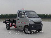 Shaohua GXZ5020ZXX detachable body garbage truck