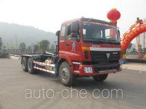 Shaohua GXZ5250ZXX detachable body garbage truck