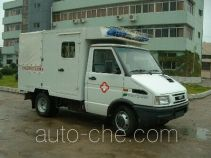 Hangtian sanitation and epidemic prevention special vehicle