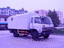 Hangtian GY5091XYH remote consultation vehicle