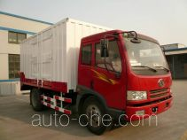 Karuite GYC5120TYC radioactive sources transport vehicle
