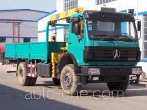 Karuite GYC5160JSQ truck mounted loader crane