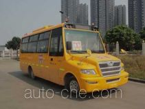 广汽牌GZ6720X型小学生专用校车
