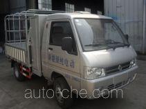 环球牌GZQ5020CCYBEV型纯电动仓栅式运输车