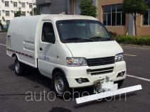 Huanqiu GZQ5020TYHBEV electric road maintenance truck