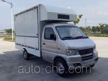 Huanqiu GZQ5020XSHBEV electric mobile shop