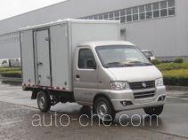 Huanqiu GZQ5022XXYBEV electric cargo van