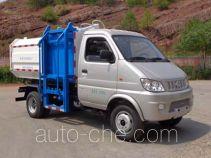Huanqiu GZQ5034ZZZ self-loading garbage truck