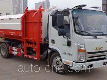 Huanqiu GZQ5070ZZZ self-loading garbage truck