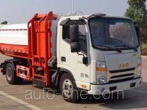 环球牌GZQ5070ZZZ5型自装卸式垃圾车