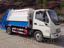 Huanqiu GZQ5079ZYS garbage compactor truck