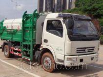 Huanqiu GZQ5080ZZZ self-loading garbage truck