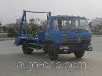Huanqiu GZQ5128ZBSY skip loader truck