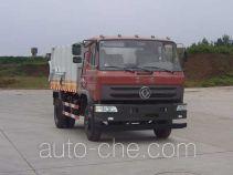 Huanqiu GZQ5128ZDJY docking garbage compactor truck