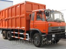 Huanqiu GZQ5208ZLJ dump garbage truck