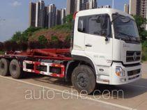 Huanqiu GZQ5250ZXX detachable body garbage truck