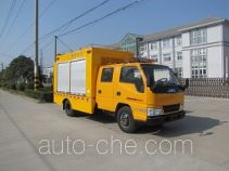 Sutong (Huai'an) HAC5040XXH breakdown vehicle