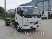Sutong (Huai'an) HAC5070ZXX detachable body garbage truck