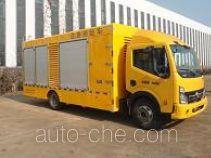 Sutong (Huai'an) HAC5080XXH breakdown vehicle
