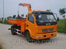 Sutong (Huai'an) HAC5091ZYC grab type manhole dredging truck