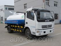 Sutong (Huai'an) HAC5095GXE suction truck
