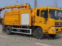 苏通牌HAC5160GXW型吸污车