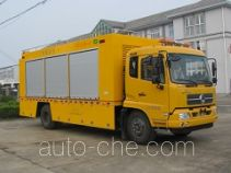 Sutong (Huai'an) HAC5161XXH breakdown vehicle