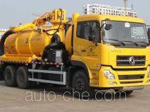 苏通牌HAC5251GXW型吸污车