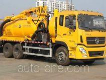 苏通牌HAC5252GXW型吸污车