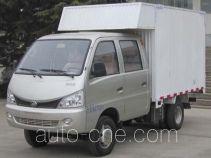 Heibao HB2310WX2 low-speed cargo van truck
