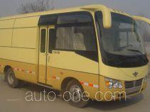 Changlu HB5050X1 box van truck