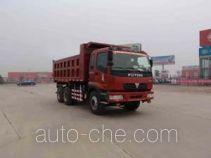 昌骅牌HCH3250型自卸汽车