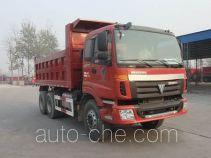 Hongchang Weilong HCL3253BJN38H5E3 dump truck