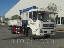 Sunhunk HCTM HCL5160JSQDF4 truck mounted loader crane