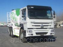 宏昌天马牌HCL5257GJBZZN43L5L型混凝土搅拌运输车