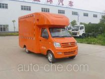 Huatong HCQ5020XSHFJ5 mobile shop