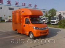 Huatong HCQ5020XSHSQ mobile shop