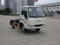 Huatong HCQ5020ZXXHFC detachable body garbage truck