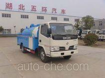 华通牌HCQ5040GQWDFA型清洗吸污车