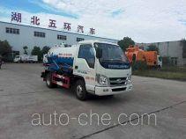 华通牌HCQ5040GXWB5型吸污车