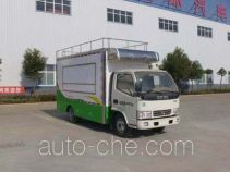Huatong HCQ5041XCCEQ5 food service vehicle