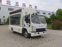Huatong HCQ5040XXCCA5 propaganda van