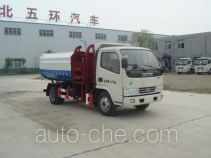 华通牌HCQ5040ZZZDFA型自装卸式垃圾车